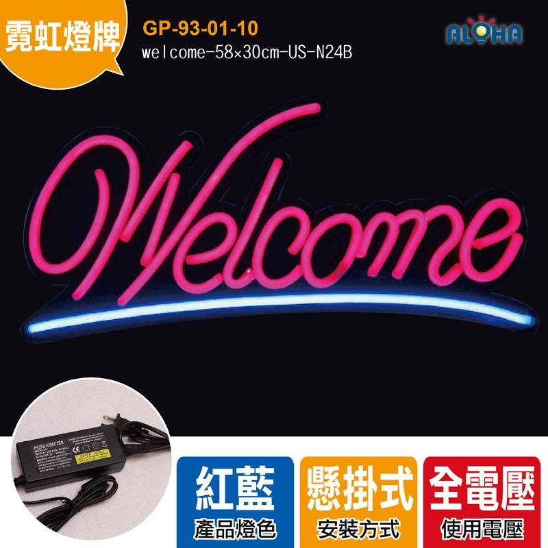 welcome-58×30cm-US-N24B
